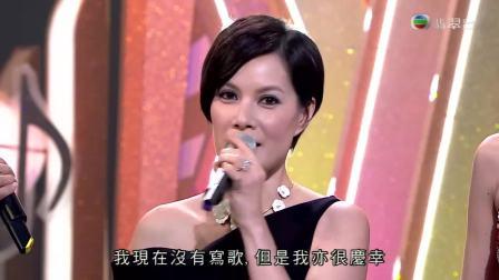 201866 流行经典50年S2 18 薛凱琪 江希文 菊梓喬 衛詩 馬蹄露