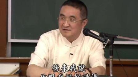 胡小林先生 中國傳統文化帶動經濟良性發展的經驗分享