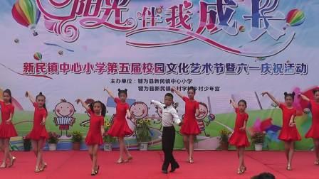 犍为县新民镇智慧艺术培训中心表演拉丁舞《快乐恰恰恰》
