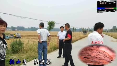 2018淮北市烈山区秸秆禁烧全民大会战