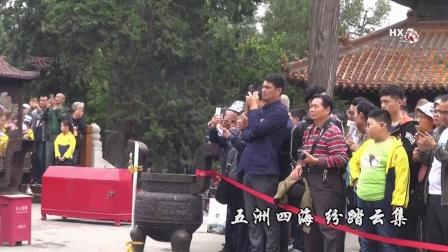 《东方至圣-孔子》韩小梅、文平摄制