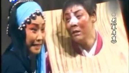 曲剧 卷席筒(1979年舞台录像) 海连池主演(2)