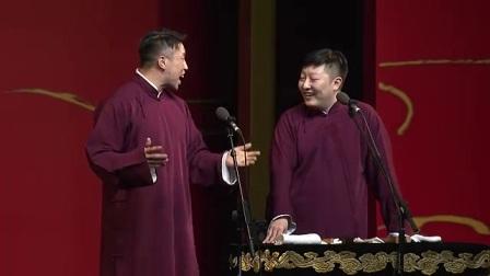 我在德云社戊戌年开箱庆典整场截了一段小视频