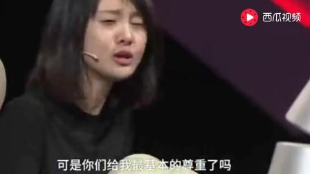郑爽送节日祝福疑回应发飙事件: 我就是这样