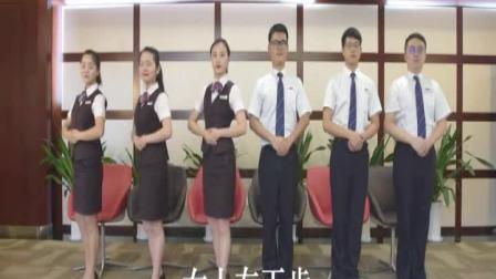 优质服务礼仪培训视频8