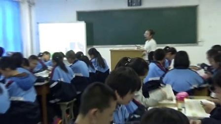 北师大版历史七年级下册第一单元繁荣与开放的社会第5课和同为一家-王老师配课件教案