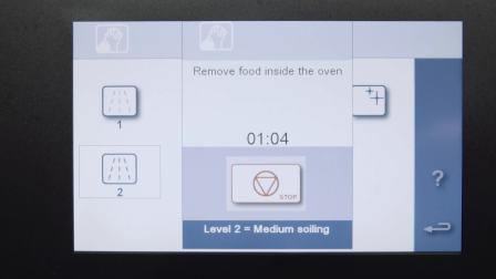 新Convotherm mini烤箱操作指南 - 清洁指南