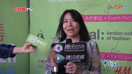 可持续时尚零皮草论坛在沪举行
