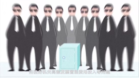 百望股份《引领发票数字化变革》MG动画|大宴