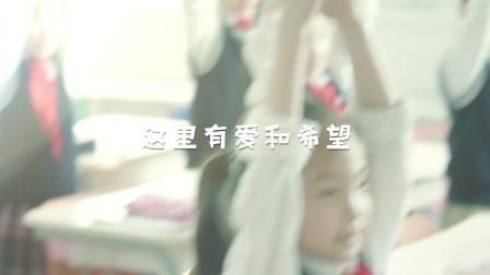 北师大天津生态城附属学校