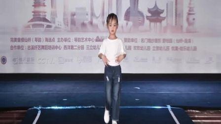 第二季完美童模少儿模特大赛 海选-仙桥琴韵艺术中心(仙桥站)