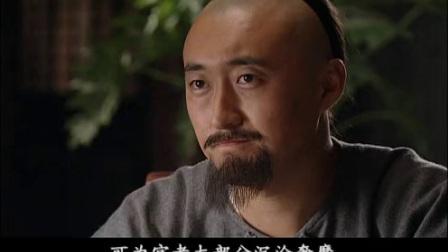 百年荣宝斋 06粤语_标清