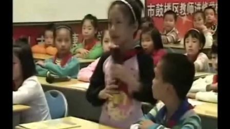 浙美版美术三年级上册2汉字的创意与设计-林老师配课件教案