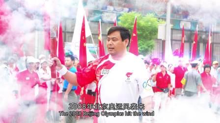 2018宏福集团 中英文字幕版