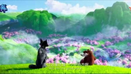 我在猫与桃花源截取了一段小视频