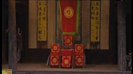 湖南会战 15_标清