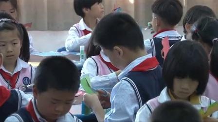 浙美版美术三年级上册14彩色拼贴画-葛老师配课件教案
