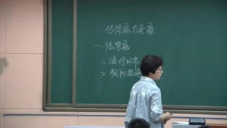 初中生物人教版八下《8.1 傳染病及其預防》內蒙古劉姝芳