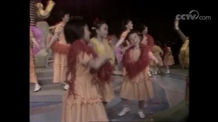 王菲 - 小百灵之歌 86央视六一晚会