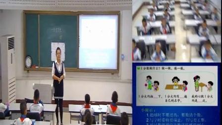 北师大版二年级数学下册七时分秒1分有多长-刘老师配课件教案