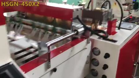 7. HSGN-450X2 Two Lines T-shirt Bag Making Machine 摆臂高速制袋机