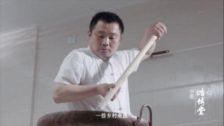 兄弟映画 作品:皓博堂中医馆