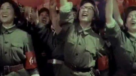 电影《青春似火》片断--我们是毛的红卫兵