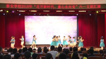 3、一3班《刘老六》(指导老师:夏雨琪)