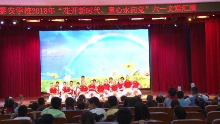 8、三2班《学习歌》(指导老师:陆忠美)