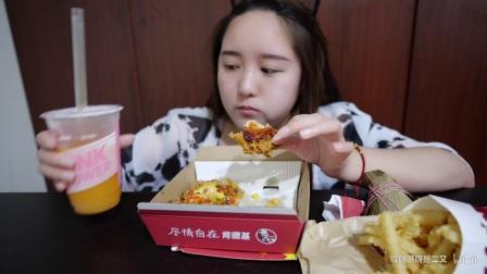 南京大胖妞吃肯德基27元升级版双倍芝士鸡腿披萨+蛋黄肉粽