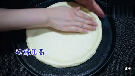 2分钟教你自制披萨, 不用烤箱也能做, 做法简单, 喜欢可以试一试