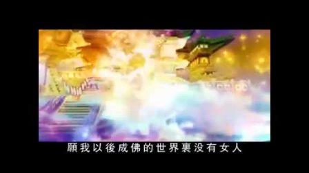 《悲华经》 释迦牟尼佛的故事1-20集