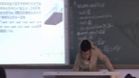 北师大版初中数学九年级下册第一章直角三角形的边角关系5三角函数的应用-李老师配课件教案