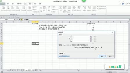 Excel的数据筛选技巧, 一个很实用的技能!