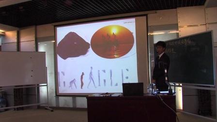 高一地理人教版必修一《太陽對地球的影響》貴州周光發