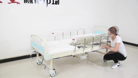 中曲护理床演示视频