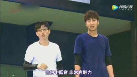 RM, 金钟国被刘在石和李光洙踢下水, 光洙好开心!