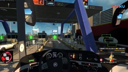 欧洲卡车模拟2--大中华地图广州发往佛山(赛特拉5巴)_高清