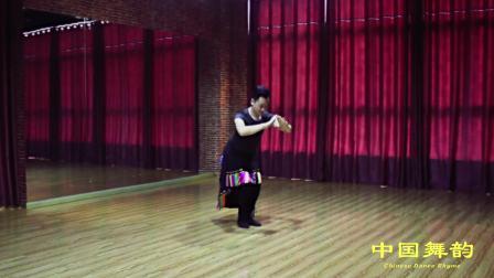 零基础学舞蹈·藏族舞·卓玛·持续更新