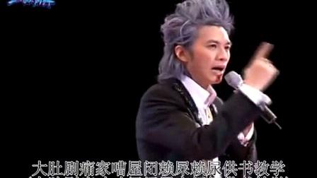 我在黄子华栋笃笑越大镁越快乐高清粤语中字截取了一段小视频