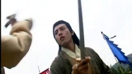 我在笑傲江湖 96版 36截取了一段小视频
