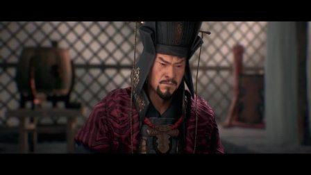 全面战争:三国 曹操故事宣传片