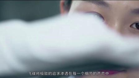五征飞碟汽车宣传片