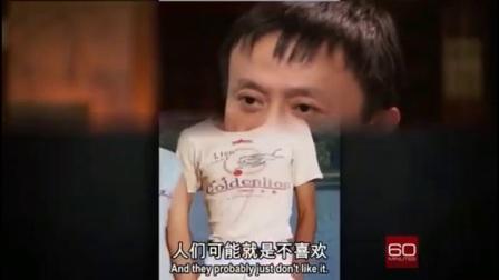 开讲啦 马云演讲2018最新演讲:美国CBS对马云的深度访谈俞凌雄演讲 02
