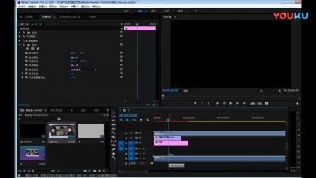 PR剪辑教程,大神教你快速制作高大上的电影、电视片尾滚屏效果!_超清