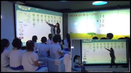 北师大版小学三年级数学下册三乘法队列表演(二)-姚老师(配视频课件教案)