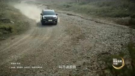 广汽传祺GS8汽车广告