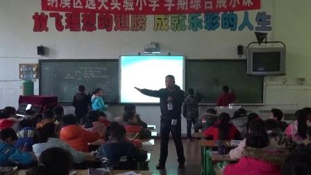 西师大版小学五年级数学上册四小数混合运算小数混合运算顺序-石老师(配视频课件教案)