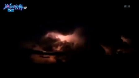 我在走火 01截取了一段小视频
