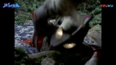 我在【蓝光BD1080P】泰罗奥特曼第18集《佐菲死!泰罗亦死!》截取了一段小视频
